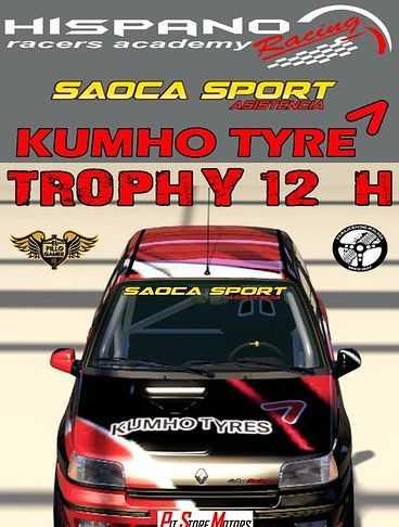 primer trophy